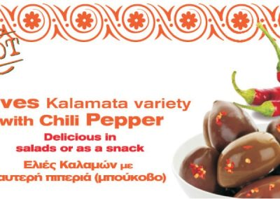 Kalamata Olives with hot pepper