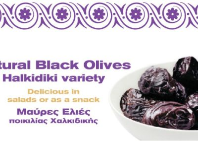Black Dry Halkidiki Olives