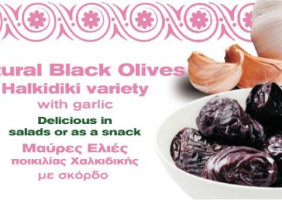 Black Dry Halkidiki Olives with garlic