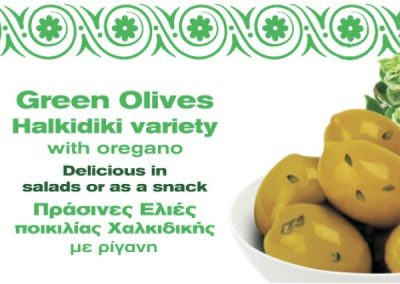 Greem Halkidiki Olives with Oregano