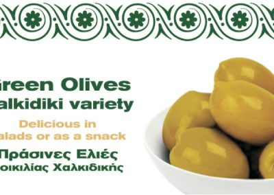 Green Halkidiki Olives