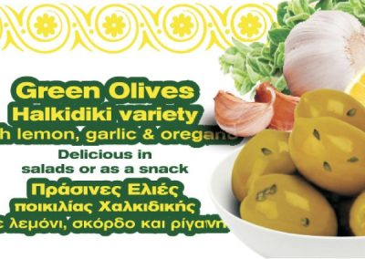 Green Halkidiki Olives with garlic, lemon & oregano