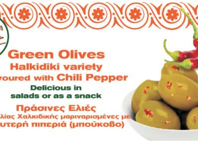 Green Halkidiki olives with hot pepper