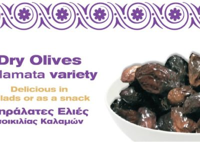 Kalamata Dry Olives