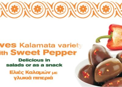 Kalamata Olives with sweet pepper