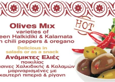 Olives Mix Hot